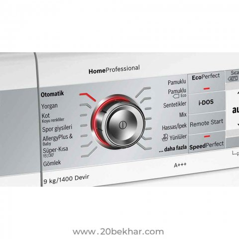 ماشین لباسشویی بوش سری Home Professional