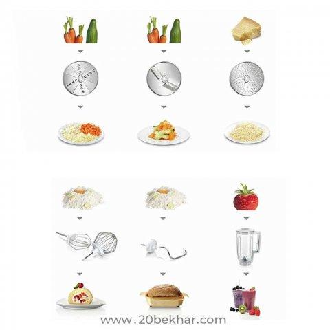 غذاساز بوش مدل MUM54020
