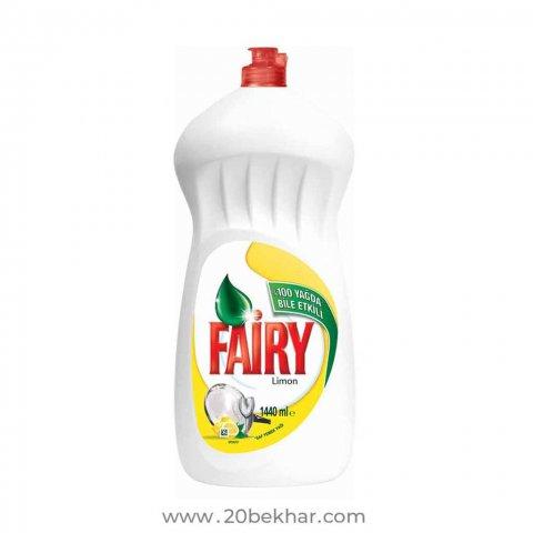 مایع ظرفشویی فیری 1.5 لیتر