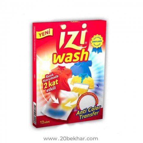 دستمال ضد رنگ دهی لباس ایزی واش